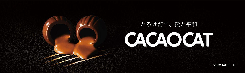 CACAOCAT